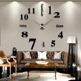 客廳創意掛鐘現代簡約超大牆貼時鐘家用 DIY個性裝飾數字鐘表掛表【元氣少女】