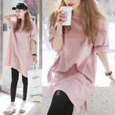 澤米/長版純棉粉色T桖 韓版女中長款打底衫 2019新款五分袖寬鬆蝙蝠袖大尺碼粉紅色素T 女裝孕婦裝