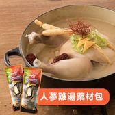 現貨 韓國 代購 人蔘雞湯料理包 60g 美食 蔘雞湯 人蔘雞 方便