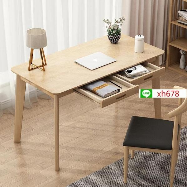 書桌北歐ins 簡約電腦桌子家用臥室書房家具套裝組合小戶型寫字臺【80*50*75公分】
