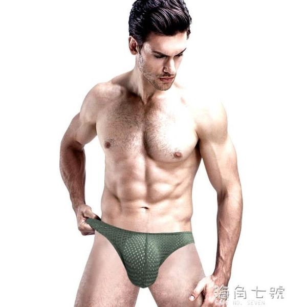 3條男士冰絲速干三角內褲男裝超薄低腰戶外短褲男人網眼鏤空透氣 聖誕節全館免運