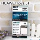 【ACEICE】滿版鋼化玻璃保護貼 HUAWEI nova 5T (6.26吋) 黑