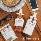 【日本&honey】蜂蜜亮澤修護-洗髮乳...