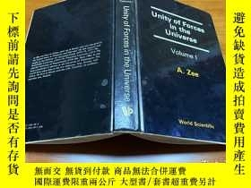 二手書博民逛書店Unity罕見of Forces in the Universe Vol. 1 第一卷已包含粒子物理史上最重要的論