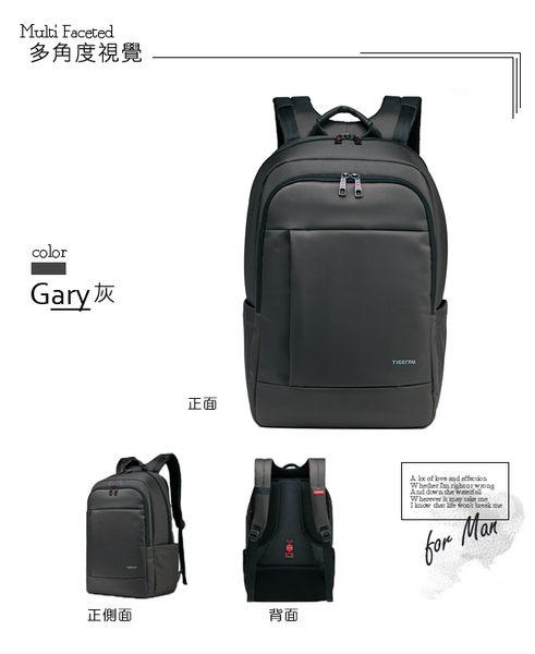 DF BAGSCHOOL - 韓流帥氣職人簡約系列筆電式後背包