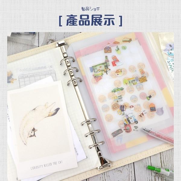 《A5夾鏈!票券收納》日式手帳透明袋 活頁手帳本 活頁筆記本 點陣筆記本 六孔手帳本 記事本