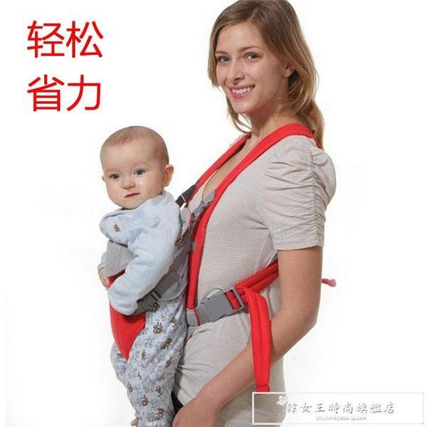 嬰兒背帶多功能四季通用前抱式無腰凳新生兒寶寶雙肩透氣簡易抱帶『韓女王』