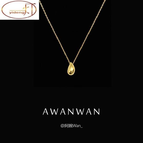 阿婉Wan 氣質款 獨特個性簡約水滴形狀925純銀包金鎖骨鏈