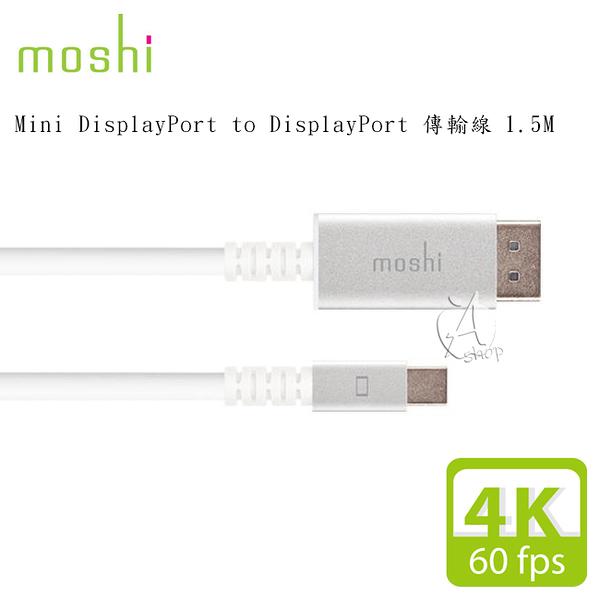 【A Shop】Moshi Mini DisplayPort to DisplayPort 傳輸線 支援4K-1.5M