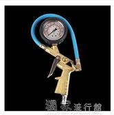 胎壓錶氣壓錶高精度帶充氣汽車輪胎壓監測器數顯胎壓計加氣打氣槍 獨家流行館