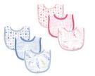[Mamae] (3件/套)美國 HUDSON BABA Muslin圍兜 寶寶口水巾 可愛造型印花 兒童圍嘴 吃飯衣