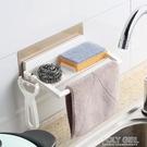 廚房水槽抹布瀝水架水龍頭置物架壁掛水槽百潔布收納架水池瀝水籃 ATF 夏季新品