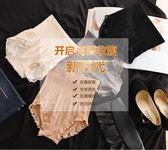 【2條裝】無縫高腰收腹褲提臀內褲舒適蕾絲產后修復美體塑身褲女