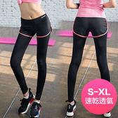 假兩件九分內搭褲 大尺碼S-XL鏤空布彈力健身戶外跑步緊身瑜伽褲-3色【Ann梨花安】