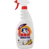 毛寶超強效萬用去污劑-白柚清香500g【愛買】