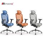 [富廉網] 預購【i-Rocks】T05 人體工學辦公椅