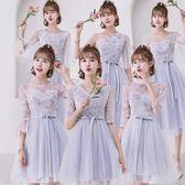 伴娘服短款時尚新款韓版新款伴娘禮服顯瘦宴會小禮服修身姐妹裙女 qf4176【黑色妹妹】