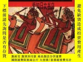 二手書博民逛書店【罕見】Folktales Of India (folktale