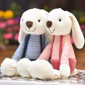 可愛小兔子毛絨玩具公仔公主抱著睡覺布娃娃