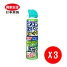 【興家安速】抗菌免水洗冷氣清洗劑(清新森林) 3入
