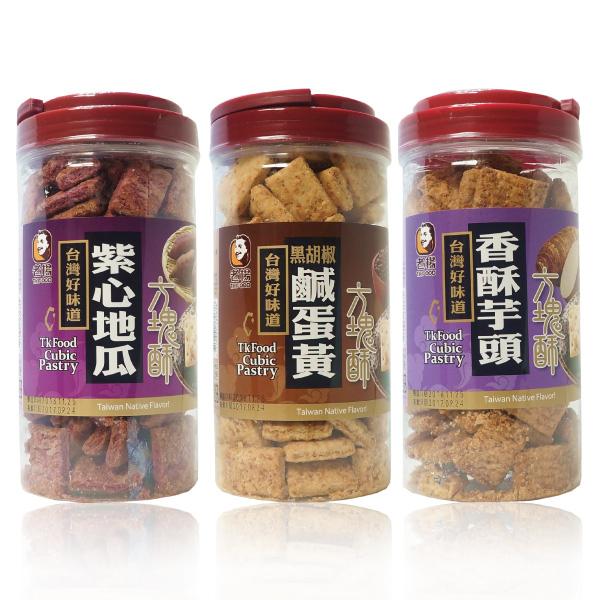 老楊 黑胡椒鹹蛋黃/香酥芋頭/紫心地瓜 方塊酥 370g/罐【櫻桃飾品】【25662】