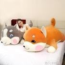 可愛柴犬公仔狗毛絨玩具女孩睡覺抱枕布娃娃床上玩偶大號生日禮物QM 依凡卡時尚