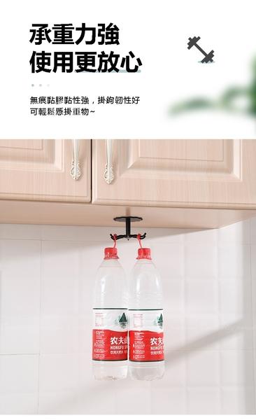 【旋轉掛架】廚房廚櫃下無痕掛鉤架 頂板餐具掛勾架 360度旋轉6吊掛架