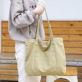 帆布袋  素色 簡約 手提包 方包 帆布包 單肩包 環保購物袋--手提包/單肩包【AL448】 BOBI  04/25