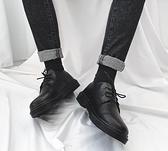 港風男復古英倫圓頭低筒休閒小皮鞋37碼小碼大頭鞋韓版情侶馬丁靴【全館免運】