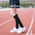 促銷 日系長筒襪jk小腿襪潮ins長襪子女及膝襪純棉黑色韓國高筒襪薄款