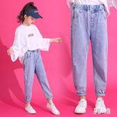 女童牛仔褲  2019秋季新款韓版時尚氣質潮流寬鬆蘿卜褲女  YN1167『易購3c館』