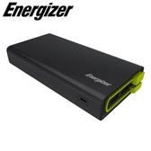Energizer勁量 行動電源15000mAh黑