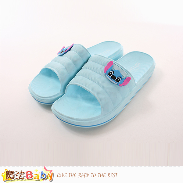 女鞋 迪士尼史迪奇正版軟Q拖鞋 魔法Baby
