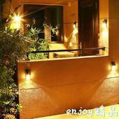 太陽能壁燈戶外庭院燈人體感應燈