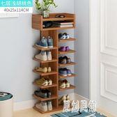 簡約現代門口鞋架簡易多層家用組裝鞋架子經濟型省空間鞋櫃 LR7712【原創風館】