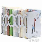 書夾20 多款可伸縮書立架折疊書夾書靠書擋書架板簡易大中號學生 【 新品】
