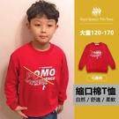 紅色縮口長袖棉T恤 [2656] RQ POLO 秋冬款 中大童120-170碼