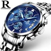 手錶男 男士手錶運動石英錶 防水時尚潮流夜光精鋼帶男錶機械腕錶