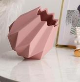 北歐風格折紙陶瓷花瓶擺件家居裝飾品干花花瓶創意客廳插花花器