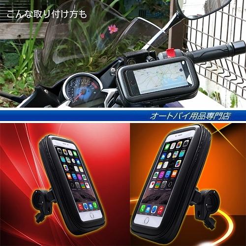 KYMco Racing S cUE125 GP125 LIKE125 RoMEo125 ABS光陽導航手機架手機座支架