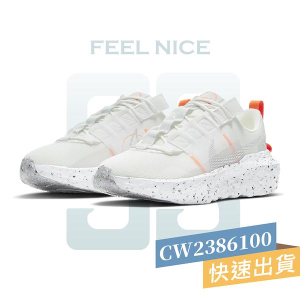 NIKE CRATER IMPACT 白 女 再生材質 環保 穿搭 運動 休閒鞋 CW2386100