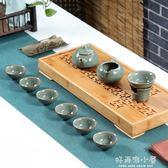 品茶新工功夫茶具套裝陶瓷 6只裝套餐家用小簡約現代客廳差距 好再來小屋 igo
