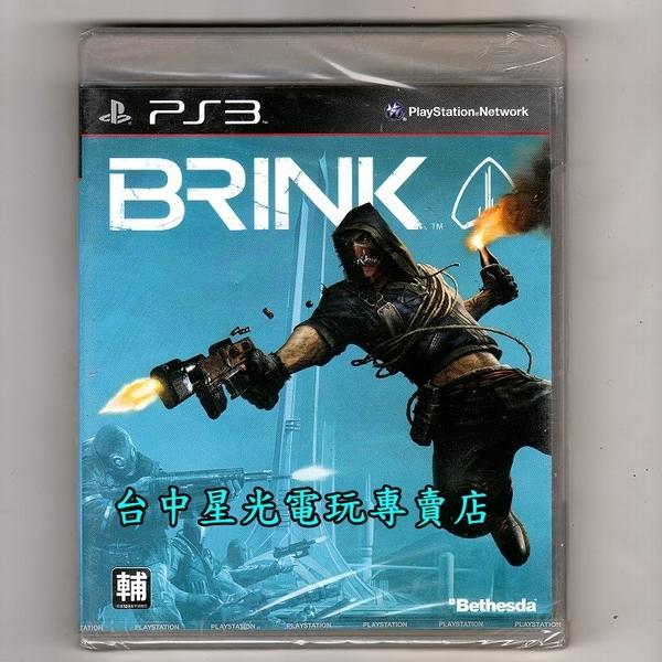 【PS3原版片 可刷卡】☆ 邊境封鎖島 Brink ☆英文版全新品【台中星光電玩】