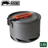 【RHINO 犀牛 K-26 犀牛聚熱強效鍋1.6L】K-26/露營炊具/登山鍋具/野炊/摺疊鍋/單人鍋