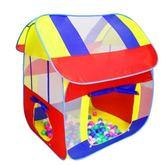 兒童帳篷兒童帳篷室內外玩具游戲屋寶寶 igo嬡孕哺 免運