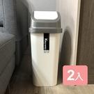 《真心良品》康森15公升附蓋垃圾桶2入組