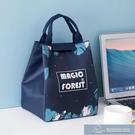 飯盒手提包加厚鋁箔保溫冷藏袋帆布學生上班族裝午餐帶菜便當袋子