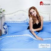 【DD House】精梳棉蕾絲雙人四件式床包被套組-跳躍水滴