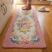 立體剪花玫瑰花朵長條廚房吸水地墊臥室床邊墊陽臺推拉門客廳腳墊 NMS名購新品