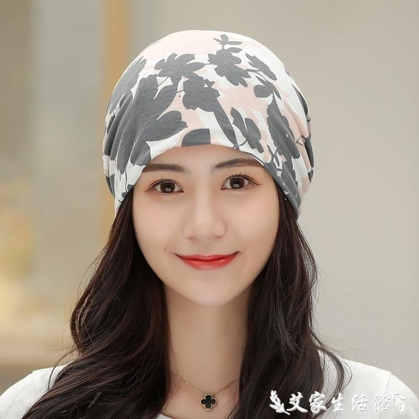 頭巾帽 帽子女春夏季包頭帽月子頭巾套頭帽光頭女帽脖套兩用產婦空調睡帽 艾家